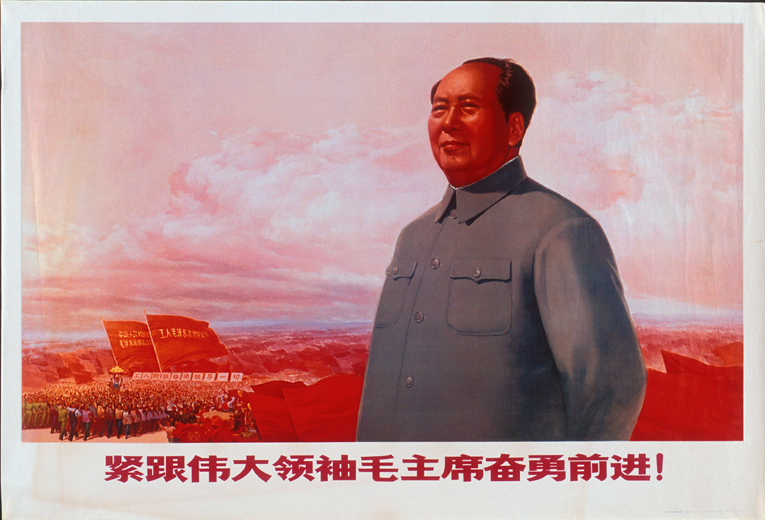 the great leaders in china Leaders of china and taiwan exchange direct messages for the first time in more than 60 years 2009 october - china stages mass celebrations to mark 60 years since the communist party came to power.